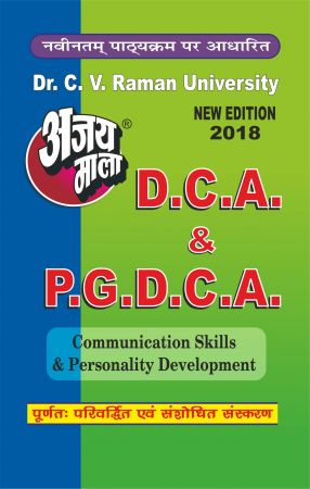 Communication Skills & Personality Development