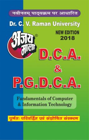 Fundamentals of Computer & Information Technology