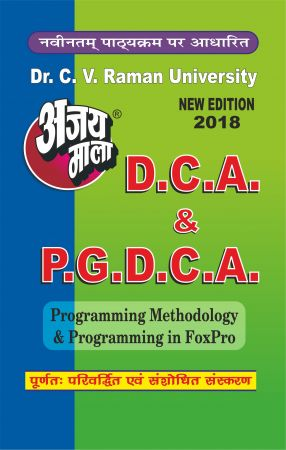 Programming Methodology & Programming in FoxPro
